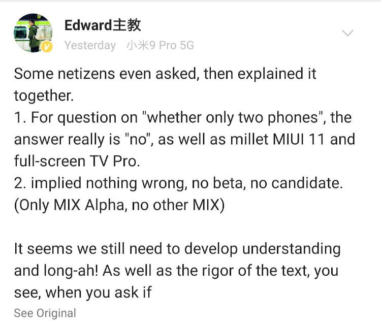 Xiaomi Mi Mix 4 - Alpha - 01