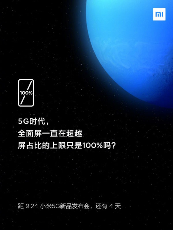 Xiaomi Mi Mix Alpha 02