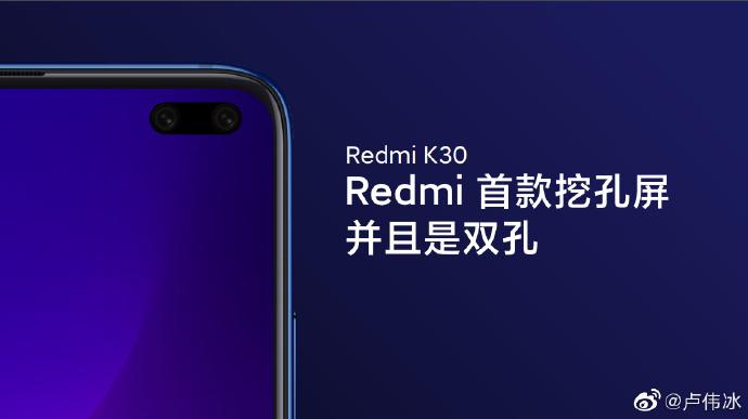 Xiaomi Redmi K30 leaks - 2
