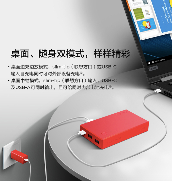 power bank για laptops