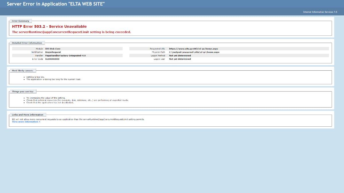 Hackers έριξαν το site των ΕΛΤΑ ως ένδειξη διαμαρτυρίας για το νέο χαράτσι 1