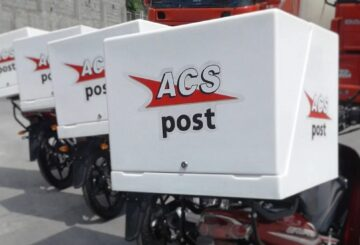 ACS αύξηση τιμών