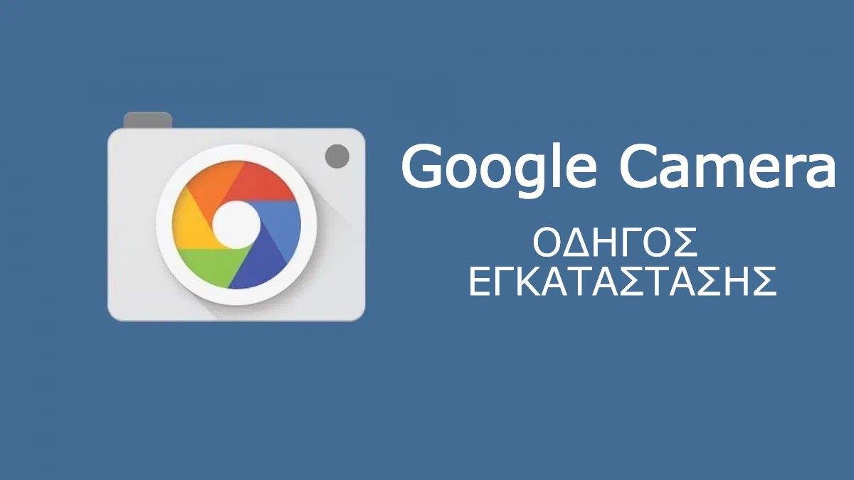 gcam apk Google Camera