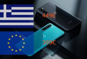 OnePlus Nord Ελλάδα
