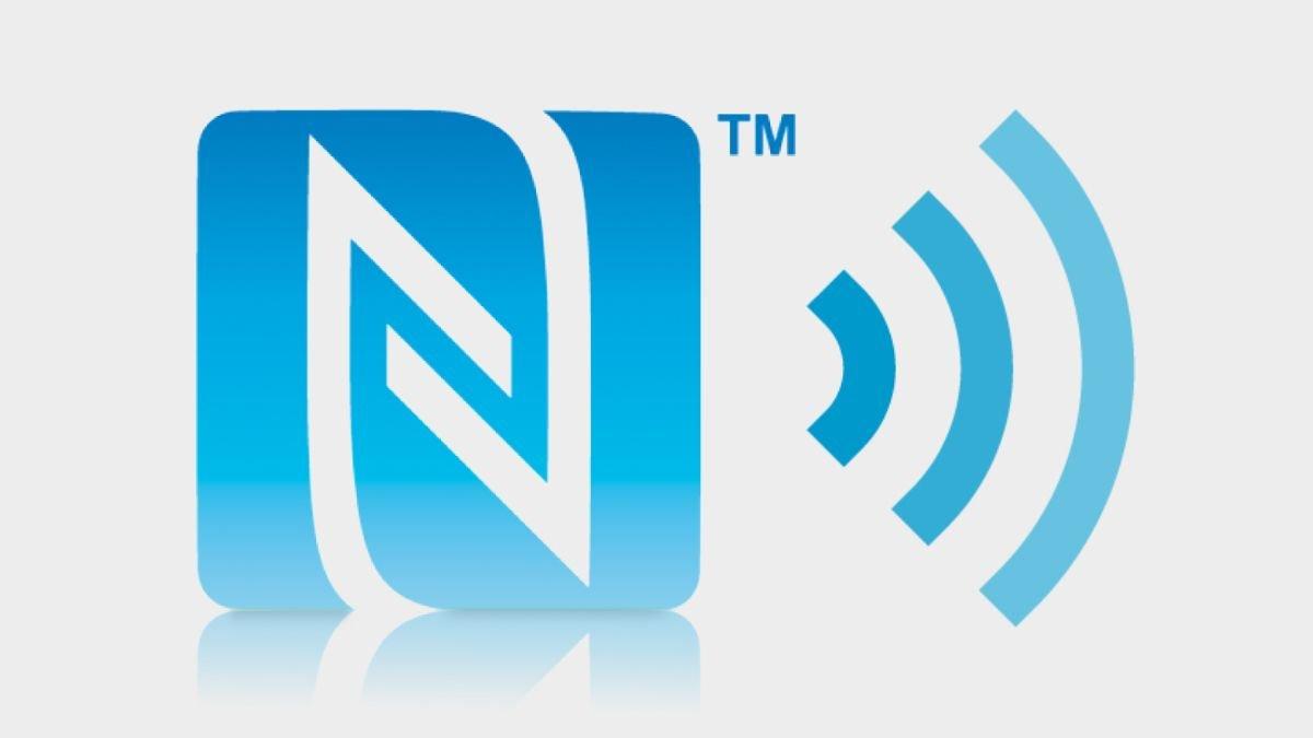 Τι είναι το NFC
