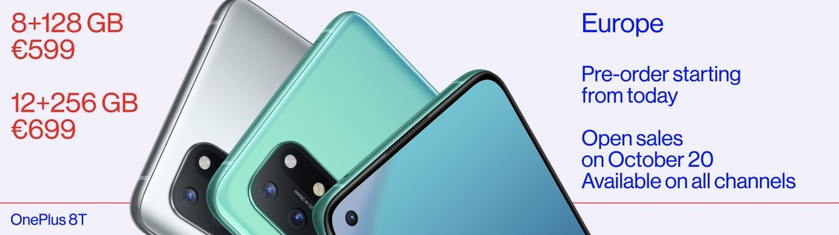 Europe OnePlus 8T τιμή