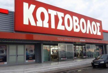kotsovolos καταγγελίες
